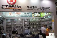 «CHINE IMPORT AND EXPORT FAIR 2011» (Гуанджо) фото 5