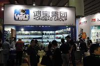 «CHINE IMPORT AND EXPORT FAIR 2011» (Гуанджо) фото 6