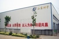 "Поездка на завод ""China Shandong Kunyu Metal Products CO.,LTD"", июнь 2012 г. (Дежоу) фото 14"