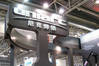 """THE 17TH BEIJING ESSEN WELDING AND CUTTING FAIR 2012"" фото 32"