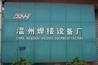 "Поездка на завод ""China Wenzhou Welding Equipment factory"", июнь 2012 г. (Веньджоу) фото 1"
