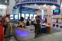 """THE 17TH BEIJING ESSEN WELDING AND CUTTING FAIR 2012"" фото 1"