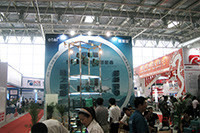 """THE 17TH BEIJING ESSEN WELDING AND CUTTING FAIR 2012"" фото 47"