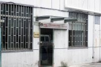 "Поездка на завод ""Shanghai Mealer Welding Equipment Co; Ltd"", июнь 2012 г. (Шанхай) фото 14"