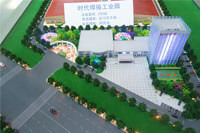 """THE 17TH BEIJING ESSEN WELDING AND CUTTING FAIR 2012"" фото 16"