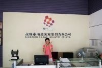 "Поездка на завод ""Shenzhen Riland Industry Co., Ltd"", июнь 2012 г. (Шеньжень) фото 10"