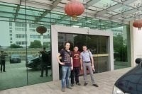"Поездка на завод ""NINGBO LONGXING GROUP"", июнь 2012 г. (Нинбо) фото 3"