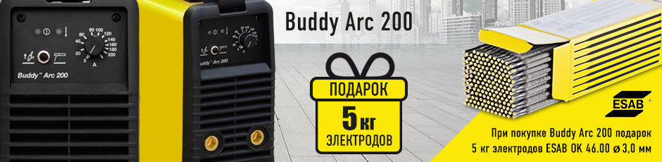 Акция: ESAB Buddy ARC 200 + электроды ESAB OK 46.00