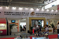 """THE 17TH BEIJING ESSEN WELDING AND CUTTING FAIR 2012"" фото 27"