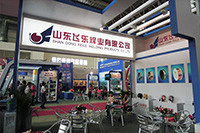 """THE 17TH BEIJING ESSEN WELDING AND CUTTING FAIR 2012"" фото 44"