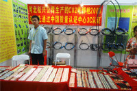 """THE 17TH BEIJING ESSEN WELDING AND CUTTING FAIR 2012"" фото 3"