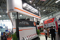 """THE 17TH BEIJING ESSEN WELDING AND CUTTING FAIR 2012"" фото 37"