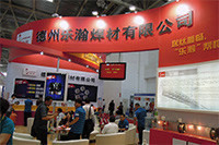 """THE 17TH BEIJING ESSEN WELDING AND CUTTING FAIR 2012"" фото 22"