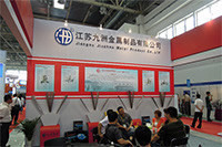 """THE 17TH BEIJING ESSEN WELDING AND CUTTING FAIR 2012"" фото 23"