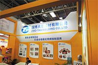 """THE 17TH BEIJING ESSEN WELDING AND CUTTING FAIR 2012"" фото 31"