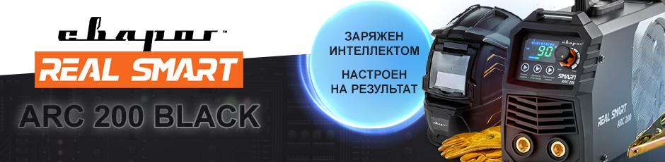 Reak_smart.jpg